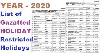 holiday-list-2020-dopt-order