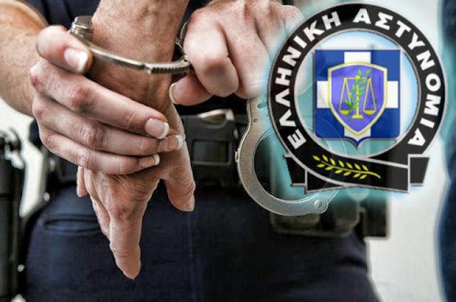 Εννέα συλλήψεις στην Αργολίδα για διάφορα αδικήματα