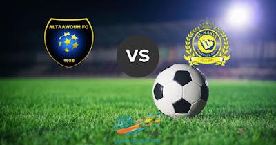 مشاهدة مباراة النصر والتعاون بث مباشر اليوم