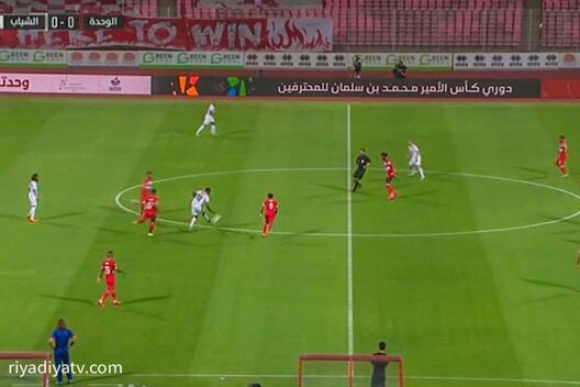 ملخص أهداف مباراة الوحدة 0 - 3 الشباب  الجولة 23  دوري الأمير محمد بن سلمان للمحترفين 2019-2020