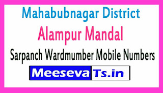 Alampur Mandal Sarpanch Wardmumber Mobile Numbers List Part II Mahabubnagar District in Telangana State