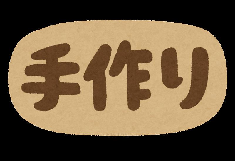 桃の木櫛でつげの櫛を作る手順4つ|桃の木櫛とつげの櫛の違い