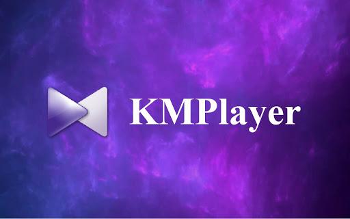 تحميل برنامج KMPlayer 2020 للكمبيوتر برابط مباشر