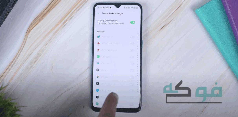 تشغيل خاصية NFC في أوبو -  تدعم خاصية أندرويد الايفون 2020