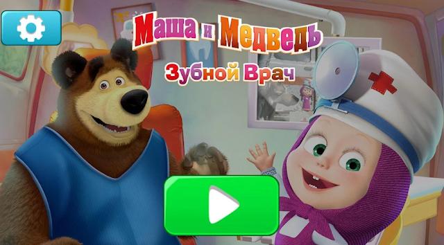 Masha and The Bear: Permainan Dokter Gigi Anak