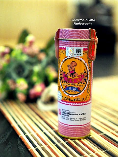 Poh Shuang Oil