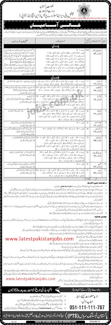 Pakistan National highways And Motorway Police Jobs 2019 Junior Patrol Officers, Para Medical Jobs And Many More | 1200+ Jobs