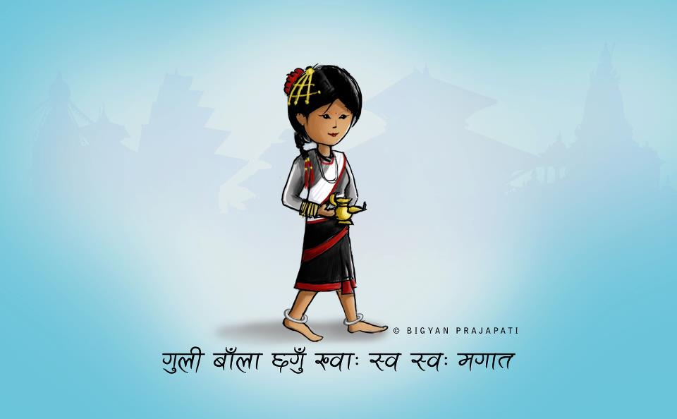 Cartoon Girl And Boy Wallpaper Images Of Nepal Bauchaomaicha Awesome Newari Characters