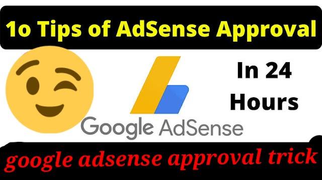 google adsense approval trick 2021