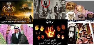 """فيديو : وثائقي """"المدمر الصامت"""" الجزء الثالث علاقة ال سعود  الوهابية بالماسونية العالمية !"""