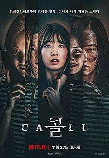 Sinopsis The Call Korean Movie