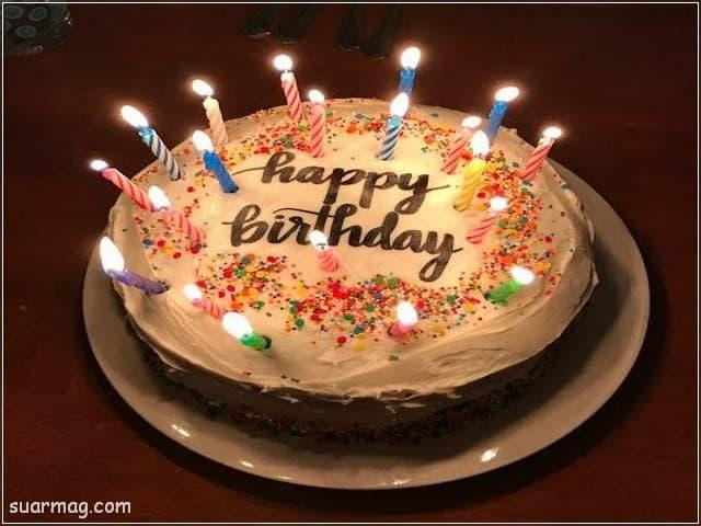 صور عيد ميلاد - عيد ميلاد سعيد 7   Birthday Photos - Happy Birthday 7