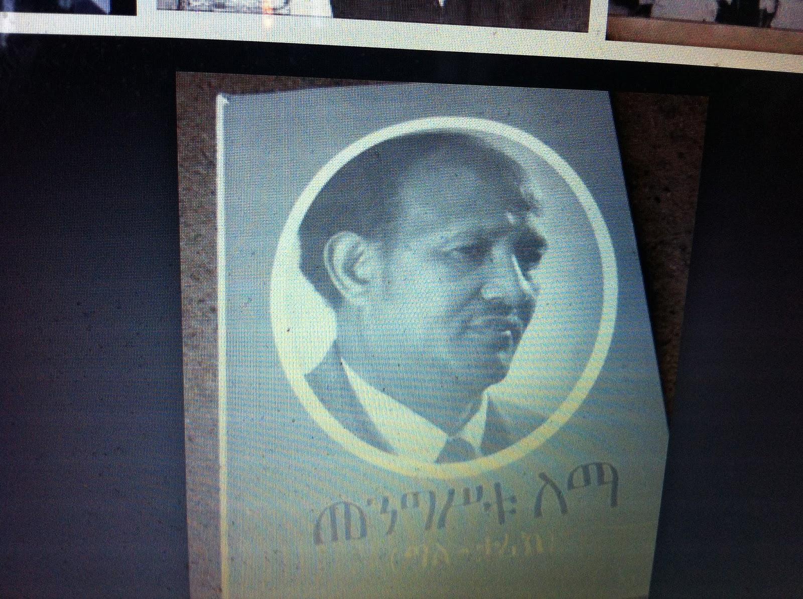 Abebe Aregai