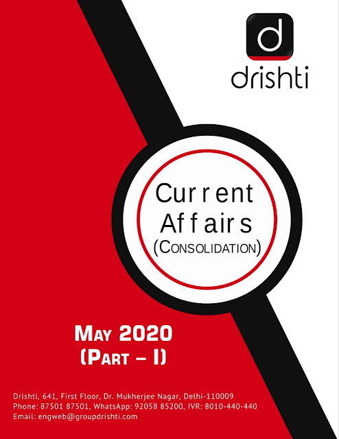 D-dristi Current Affairs Part-I  (May 2020) : For All Competitive Exam PDF Book
