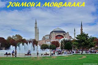 joumoua mubaraka photos, rasim çetiner