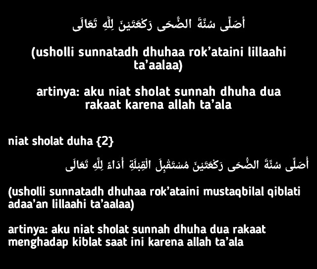 Bacaan niat sholat Sunnah dhuha