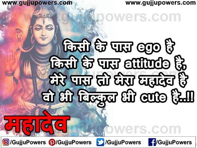 lord shiva status