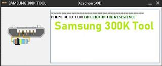 تنزيل برنامج الدخول لوضع الدوانلود مود Samsung 300K Tool