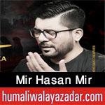 https://nohay.humaliwalayazadar.com/2020/05/mir-hasan-mir-noha-ayyam-e-ali-2020.html
