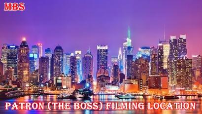 Patron Filming Location
