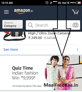 Amazon Quiz Indian Fashion Quiz