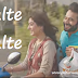 Chalte Chalte Guitar Chords with  Lyrics | Atif Aslam |