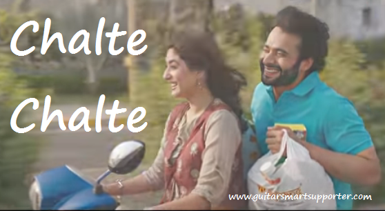 Chalte Chalte Guitar Chords with  Lyrics | Atif Aslam |