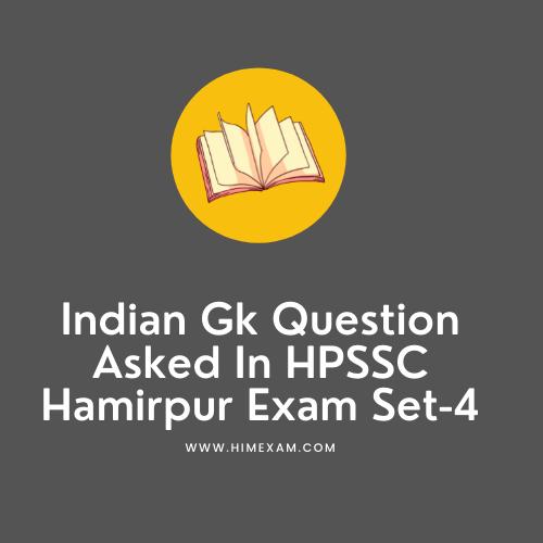 Indian Gk Question Asked In HPSSC Hamirpur Exam Set-4