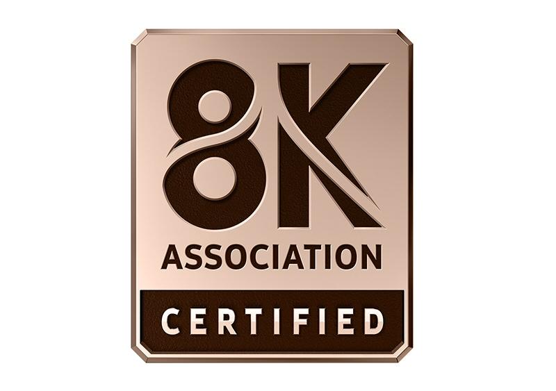 삼성전자, 업계 최초 2020년형 QLED 8K 전 제품 8K 협회 인증 획득