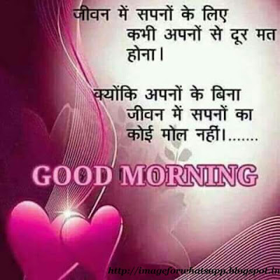 Good morning with heart and nice thoughts