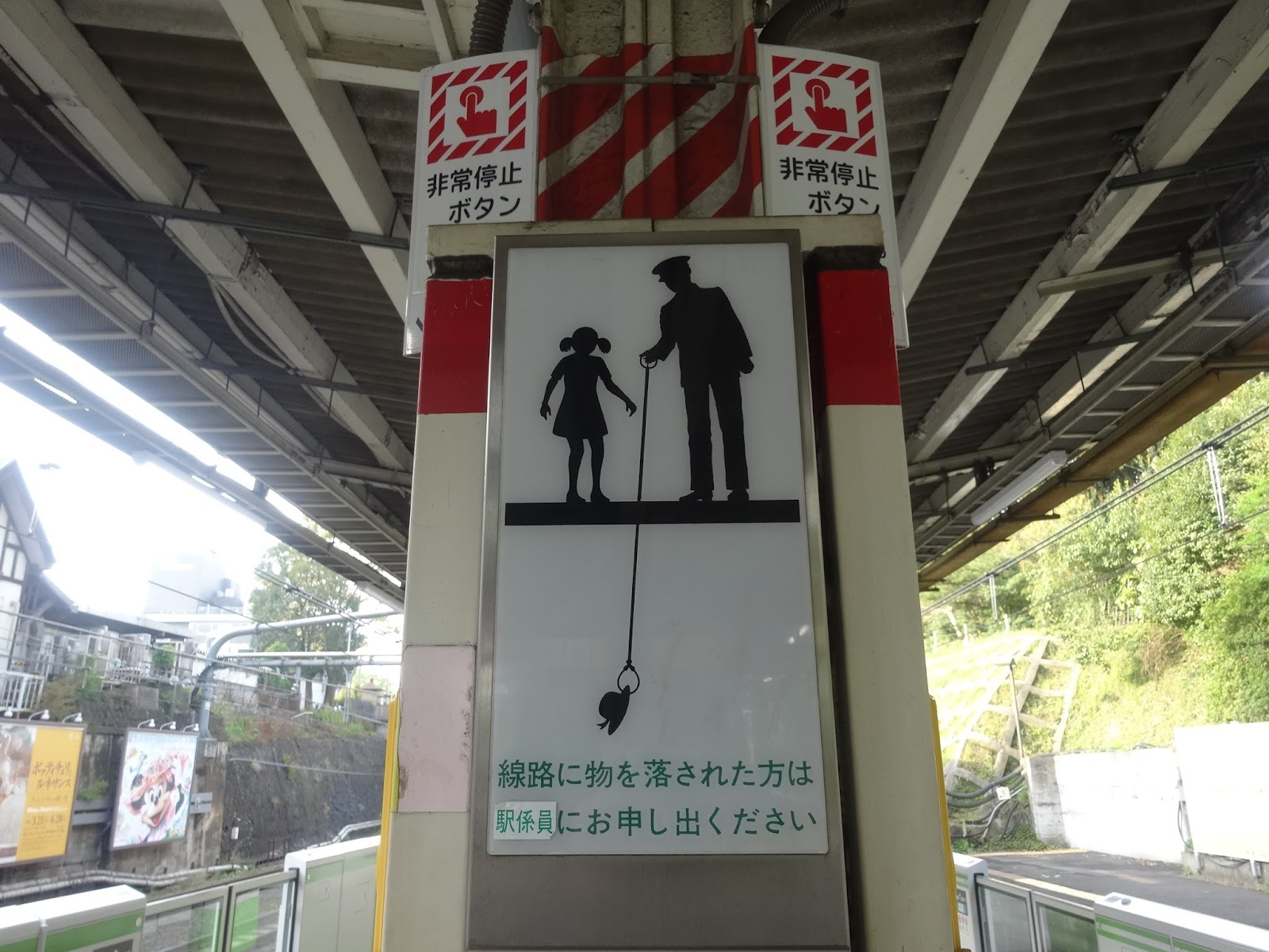 標識,原宿駅〈著作権フリー画像〉Free Stock Photos