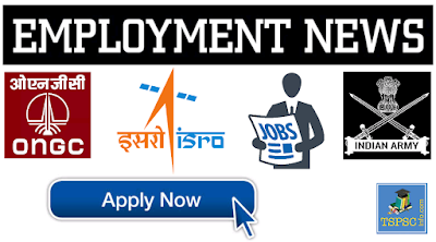 Latest government jobs 2019 october