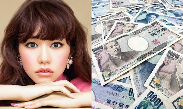 Японка и деньги [фотоколлаж]