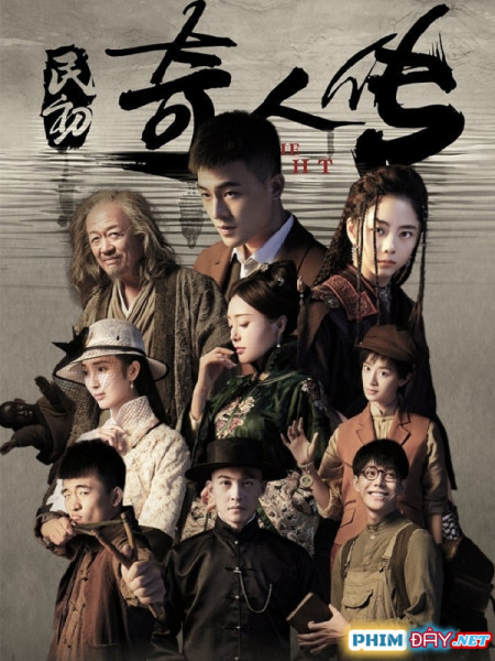 Dân Sơ Kỳ Nhân Truyện - The Eight (2020)