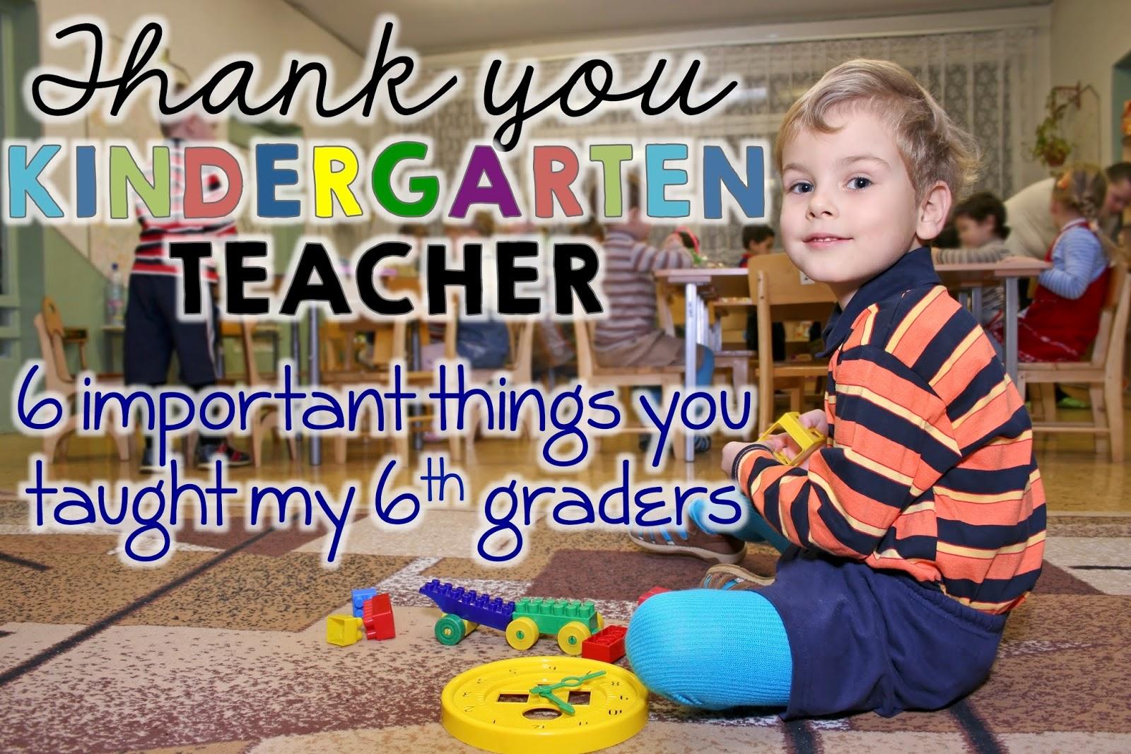 Thank You Kindergarten Teacher