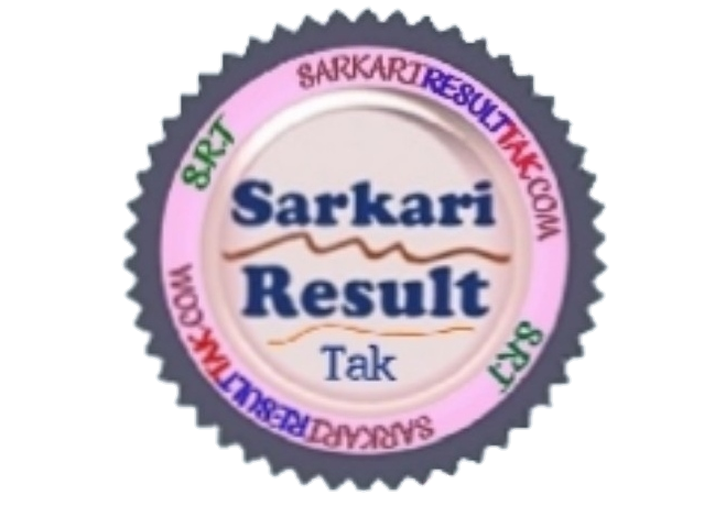 Sarkari Result,Government Jobs #Sarkari_Naukari #sarkariresult.com,#Sarkari_Exam,#Sarkari_Result