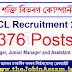 APDCL Recruitment 2020: Apply Online for 376 Assistant Manager, Junior Manager and Assistant Account officer Posts