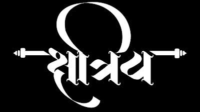 kshatriya logo for car