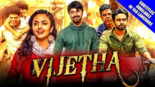 Poster Of Vijetha Full Movie in Hindi HD Free download Watch Online 720P HD