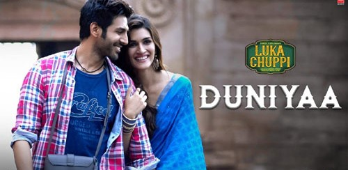 Duniya Lyrics - Duniya Song Lyrics Duniya Luka Chuppi Lyrics|| Hindi song lyrics