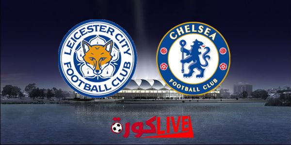 مباراة تشيلسي وليستر سيتي تاريخ 18-08-2019 الدوري الانجليزي