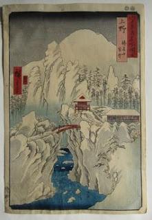 歌川広重 六十余州名所図会 上野 上野 榛名山雪中の浮世絵版画販売買取ぎゃらりーおおのです。愛知県名古屋市にある浮世絵専門店。