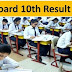 जल्दी देखिए UP BOARD RESULT OUT 2020  DIRECT LINK OPEN