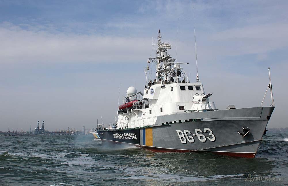корабель морської охорони BG63 Павло Державін
