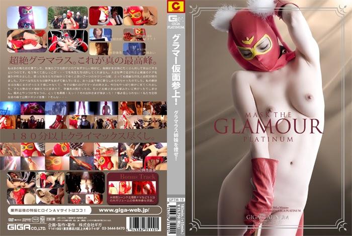 GPTM-10 Hadir untuk Topeng Glamour!  2 – Temukan The Glamourous Sisters