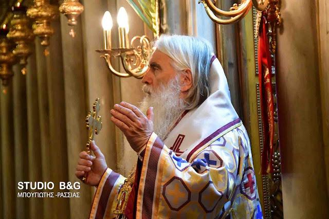 Στην Ιερά Μονή Αγίας Φωτεινής στο Ναύπλιο την Μ. Εβδομάδα ο Μητροπολίτης Αργολίδας