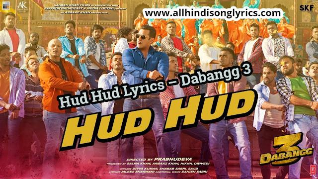 Hud Hud Lyrics – Dabangg 3 | Salman Khan