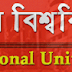 National University (NU) Honours Release Slip Result 2019