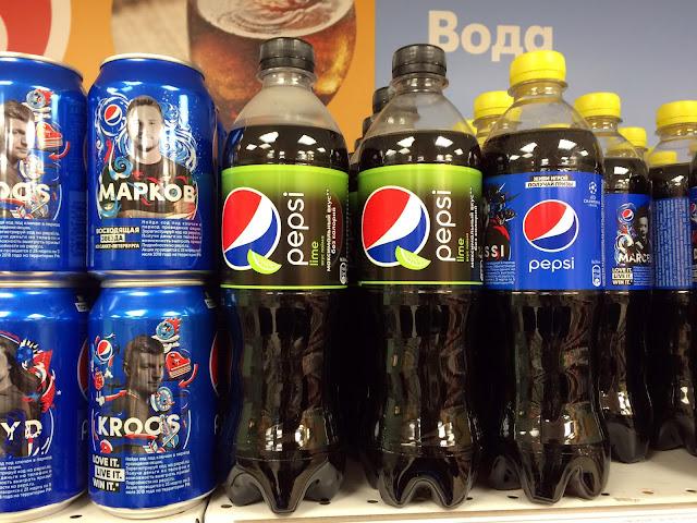 Новая Pepsi «Лайм» без калорий, Новая Пепси «Лайм» без калорий, Новая Pepsi Макс со вкусом лайма без калорий состав цена стоимость пищевая ценность объем Россия 2018