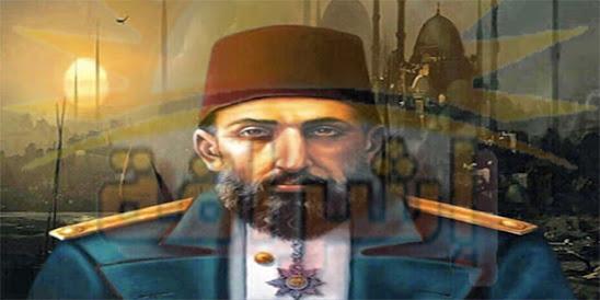 عبد الحميد الثاني الجزء الخامس الحلقة الثانية